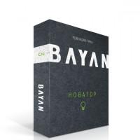 Презервативы с ребрами и точками BAYAN  Новатор  - 3 шт.