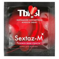 Возбуждающий крем Sextaz-M для мужчин в одноразовой упаковке - 1,5 гр.